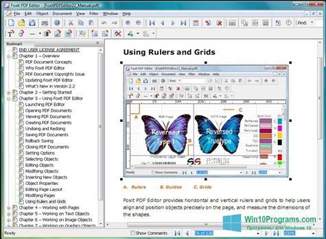 Скриншот программы Foxit Advanced PDF Editor для Windows 10
