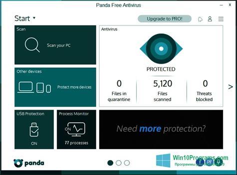 Скриншот программы Panda для Windows 10