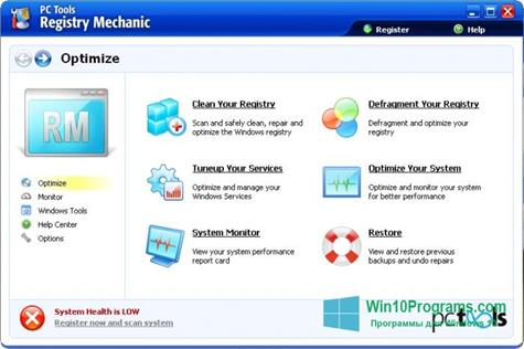 Скриншот программы Registry Mechanic для Windows 10