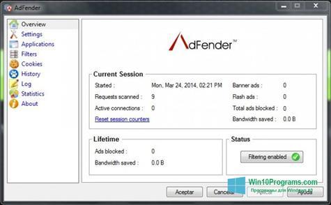 Скриншот программы AdFender для Windows 10