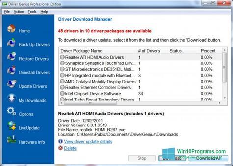 Скриншот программы Driver Genius Professional для Windows 10