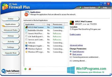 Скриншот программы PC Tools Firewall Plus для Windows 10