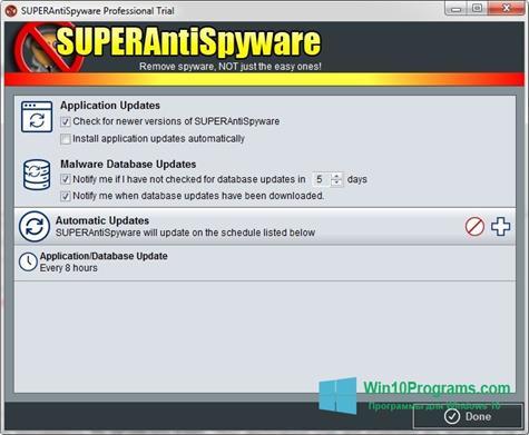 Скриншот программы SUPERAntiSpyware для Windows 10