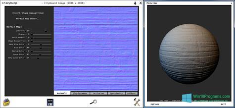 Скриншот программы CrazyBump для Windows 10