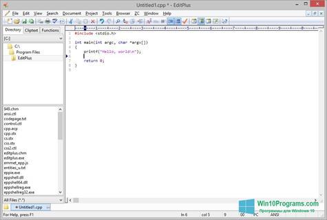Скриншот программы EditPlus для Windows 10