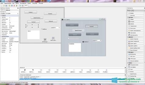Скриншот программы PHP Devel Studio для Windows 10