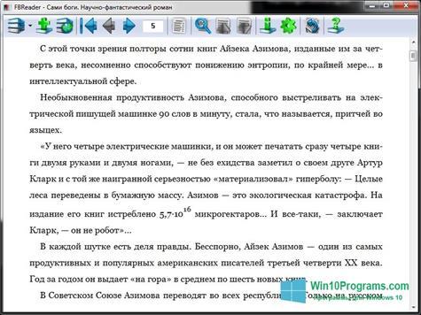 Скриншот программы FBReader для Windows 10