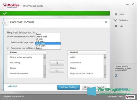 Скриншот программы McAfee Internet Security для Windows 10