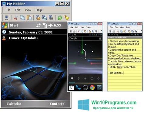 Скриншот программы MyMobiler для Windows 10