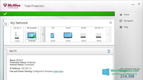 Скриншот программы McAfee Total Protection для Windows 10