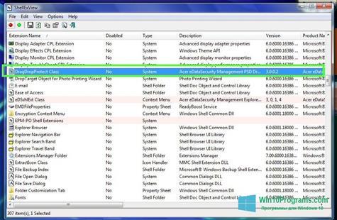 Скриншот программы ShellExView для Windows 10