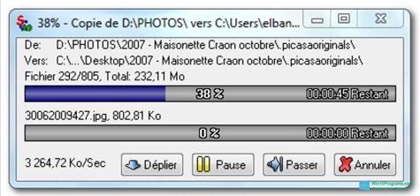 Скриншот программы SuperCopier для Windows 10