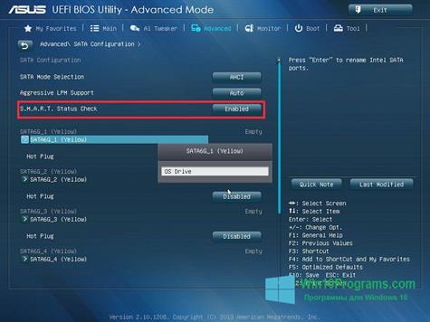 Скриншот программы ASUS Update для Windows 10