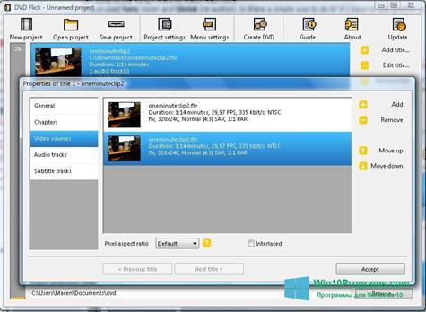 Скриншот программы DVD Flick для Windows 10