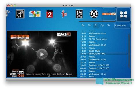 Скриншот программы Crystal TV для Windows 10