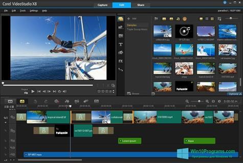 Скриншот программы Corel VideoStudio для Windows 10