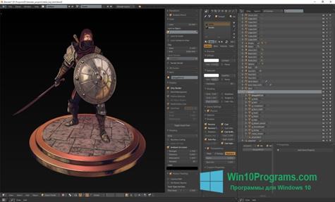 Скриншот программы Blender для Windows 10