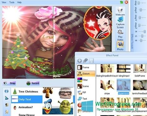 Скриншот программы Photo Booth для Windows 10