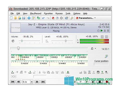 Скриншот программы Total Recorder для Windows 10