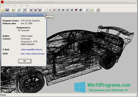 Скриншот программы 3D Object Converter для Windows 10
