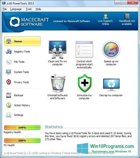 Скриншот программы jv16 PowerTools для Windows 10