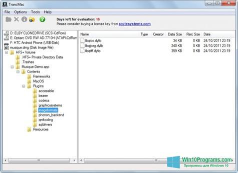 Скриншот программы TransMac для Windows 10