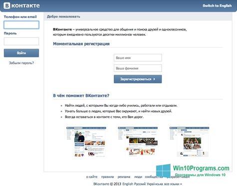 Скриншот программы ВКонтакте для Windows 10