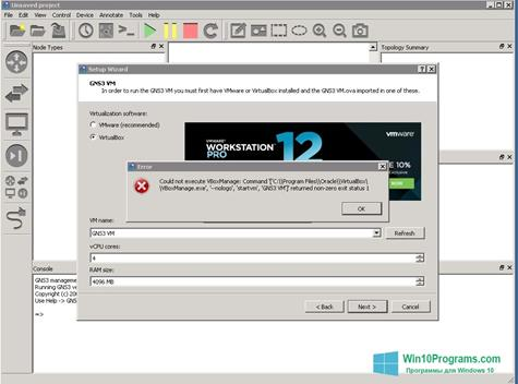 Скриншот программы GNS3 для Windows 10