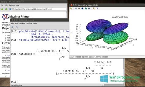 Скриншот программы Maxima для Windows 10