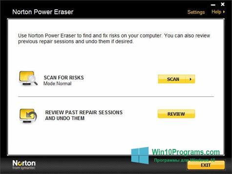 Скриншот программы Norton Power Eraser для Windows 10