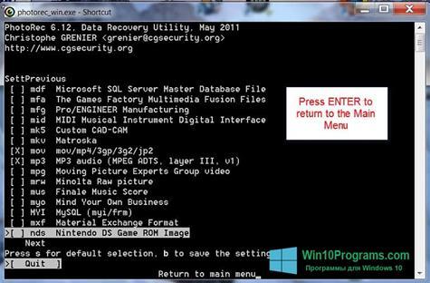 Скриншот программы PhotoRec для Windows 10