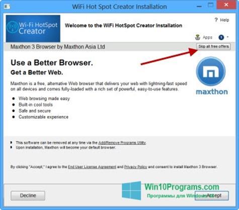 Скриншот программы Wi-Fi HotSpot Creator для Windows 10