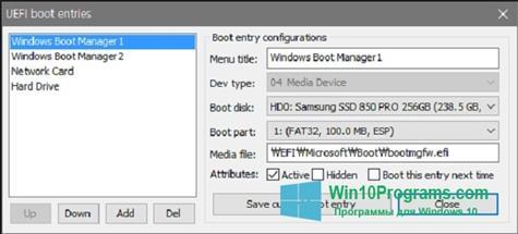Скриншот программы BOOTICE для Windows 10