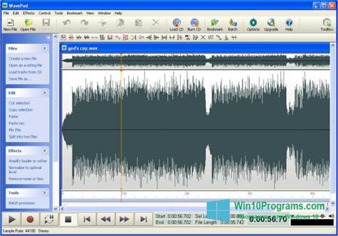 Скриншот программы WavePad Sound Editor для Windows 10