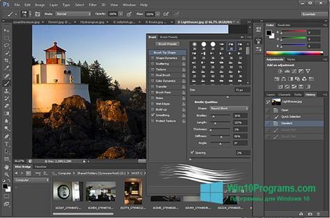 Скриншот программы Adobe Photoshop для Windows 10