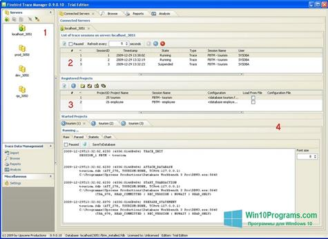 Скриншот программы Firebird для Windows 10