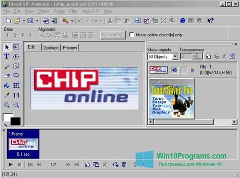 Скриншот программы Ulead GIF Animator для Windows 10