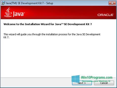 Скриншот программы Java Development Kit для Windows 10