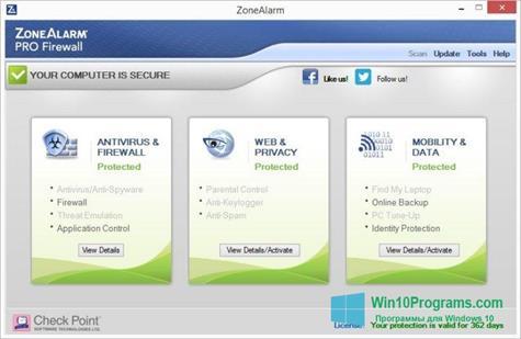 Скриншот программы ZoneAlarm Pro для Windows 10