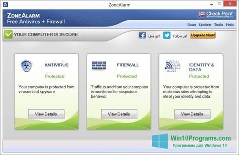 Скриншот программы ZoneAlarm для Windows 10