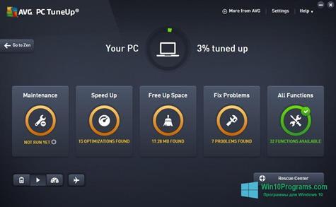 Скриншот программы AVG PC Tuneup для Windows 10