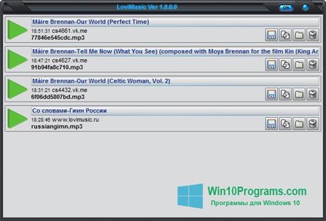 Скриншот программы LoviMusic для Windows 10