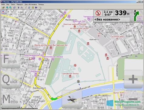 Скриншот программы СитиГИД для Windows 10