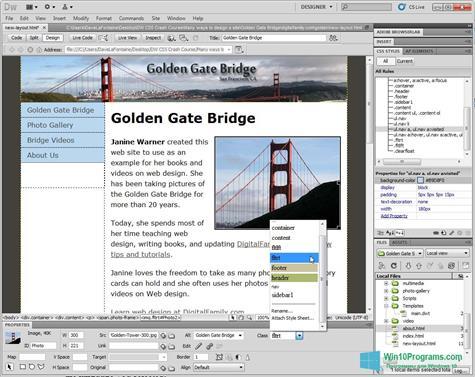 Скриншот программы Adobe Dreamweaver для Windows 10