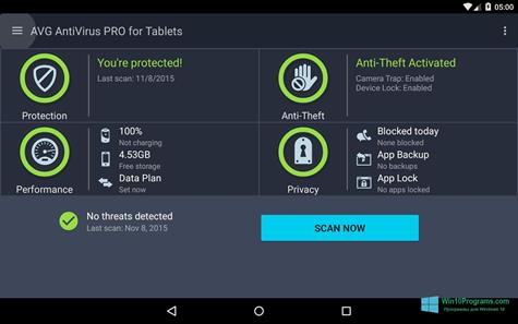 Скриншот программы AVG AntiVirus Pro для Windows 10