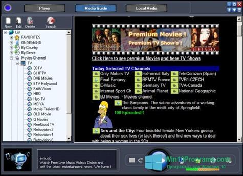 Скриншот программы Online TV Live для Windows 10