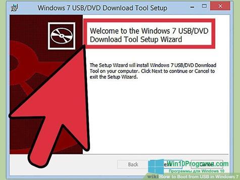 Скриншот программы Windows 7 USB DVD Download Tool для Windows 10