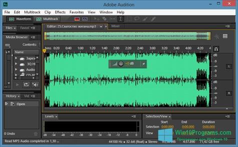 Скриншот программы Adobe Audition CC для Windows 10