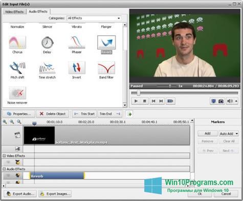Скриншот программы AVS Video Converter для Windows 10