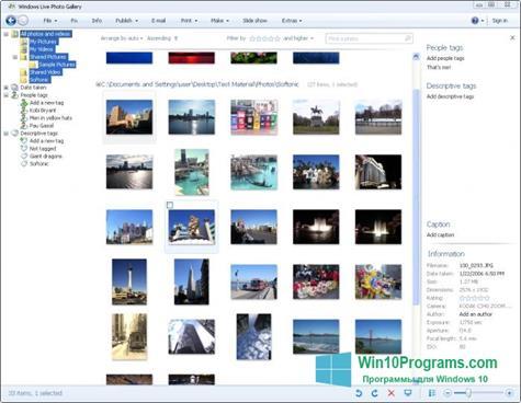 Скриншот программы Windows Live Photo Gallery для Windows 10